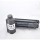 شارژ و سرویس و تعمیر تونر اچ پی HP 85A BLACK