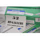 Panasonic KX-FA52E Fax Rollرول فکس