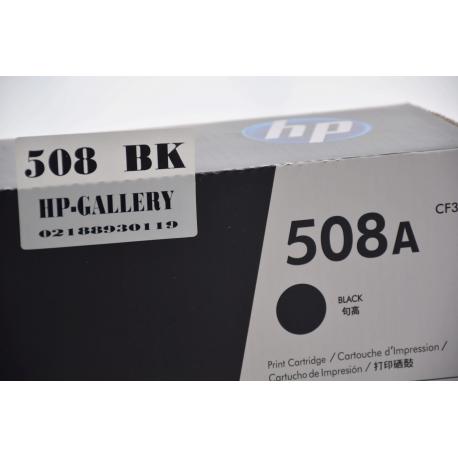 کارتریج لیزری رنگی 508A اچ پی CF360A