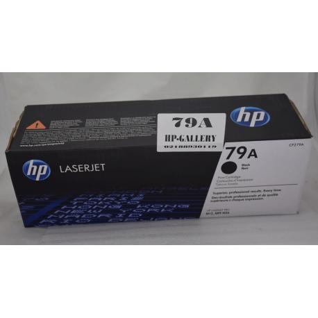 کارتریج تونر لیزری اچ پی HP 79A