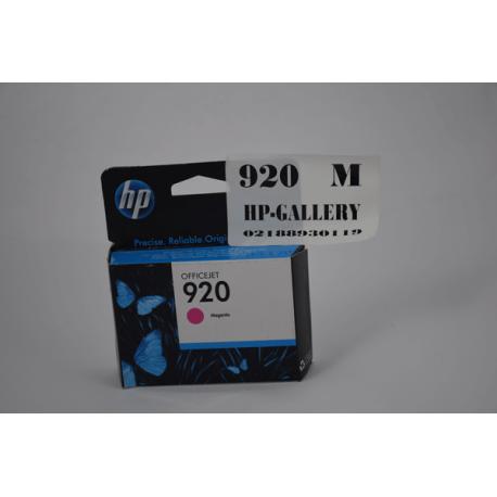 کارتریج قرمز اچ پی ...HP 920 MAGENTA CD973AE