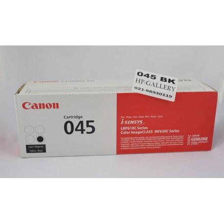 کارتریج تونر لیزری رنگی کانن Canon 045 Color Toner Cartridge