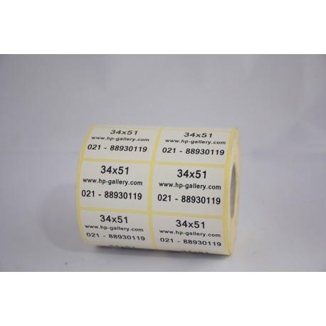 برچسب کاغذی دو ردیفه پرینتر لیبل زن Paper Label 34x51