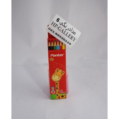 مداد رنگی 6 تایی مدل پنتر Panter