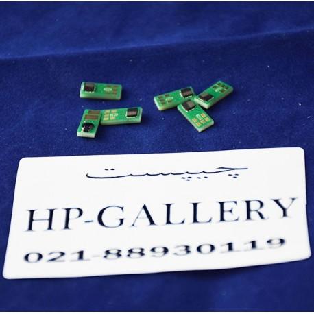 چیپست کارتریج لیزری مشکی اچ پی HP 26A