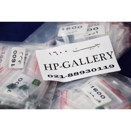 چیپست کارتریج لیزری رنگی اچ پی HP 124A