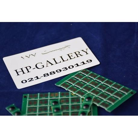 چیپست کارتریج لیزری رنگی اچ پی HP 130A