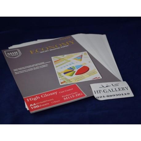 کاغذ فتوگلاسه A4 میرا مدل Economy M115-HG بسته 100 برگ