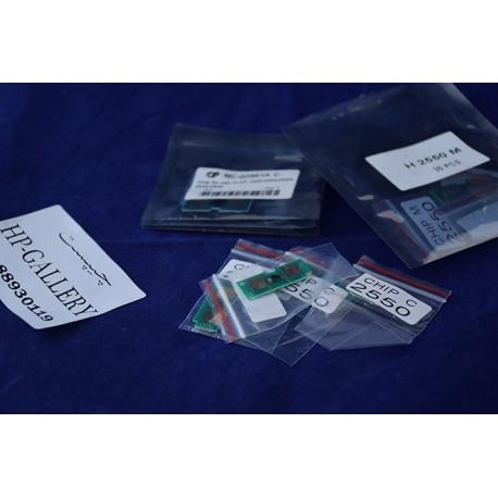چیپست کارتریج لیزری رنگی اچ پی HP 2550