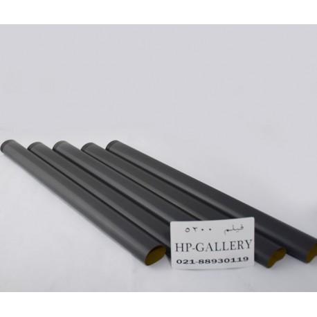 فیلم فیوزینگ پرینتر لیزری اچ پی HP 5200