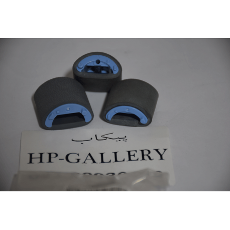 رولر پیکاپ پرینتر لیزری اچ پی HP 1005