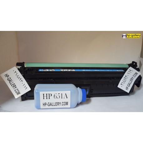 شارژ کارتریج HP 651A