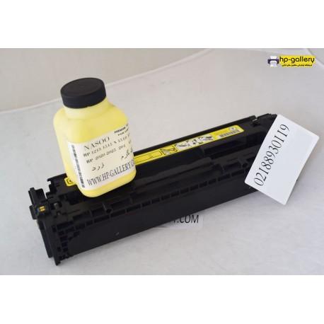 شارژ کارتریج لیزری رنگی HP 124A