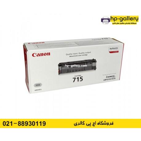 شارژ کارتریج CANON 715