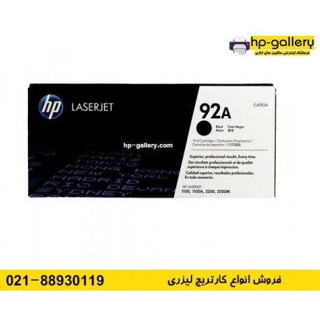 شارژ کارتریج HP 92A