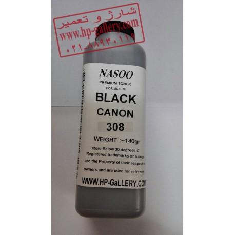 شارژ و سرویس و تعمیر تونر کارتریج کانن لیزری مشکی CANON 308 BLACK LASER