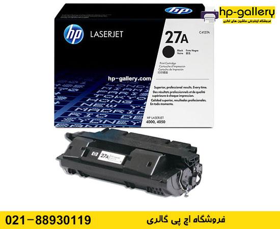 HP 27A