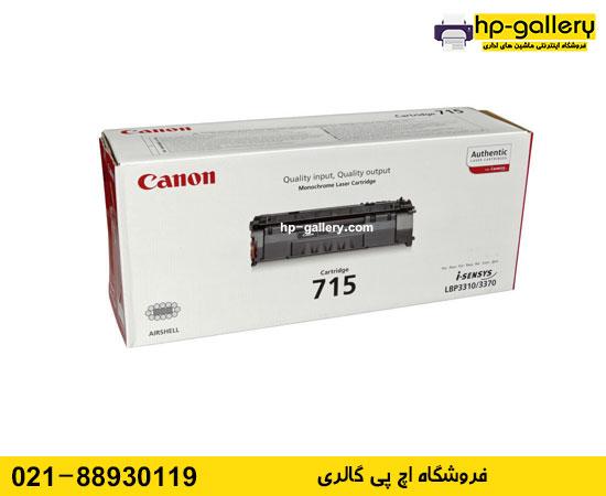 canon 715