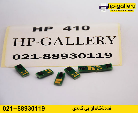 chipset hp