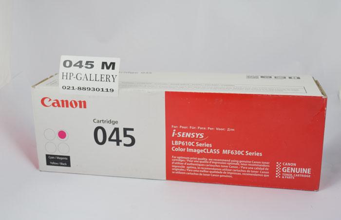 کارتریج تونر لیزری رنگی قرمز کانن Canon 045 Color Cartridge