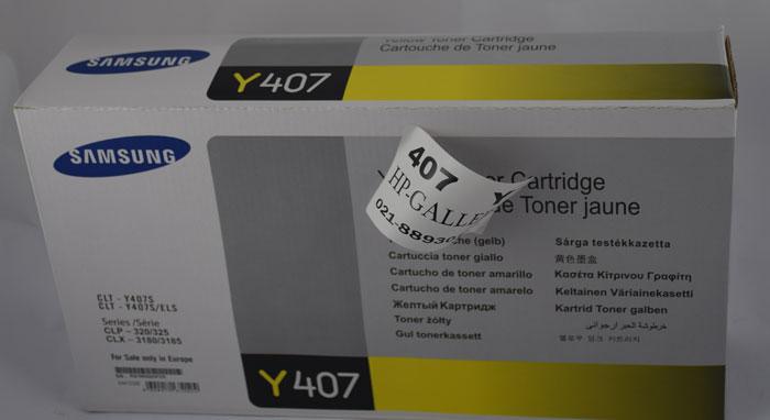 کارتریج تونر طرح فابریک سامسونگ لیزری زرد Samsung CLT-Y407S