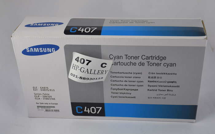 کارتریج تونر طرح فابریک سامسونگ لیزری آبی Samsung CLT-C407S