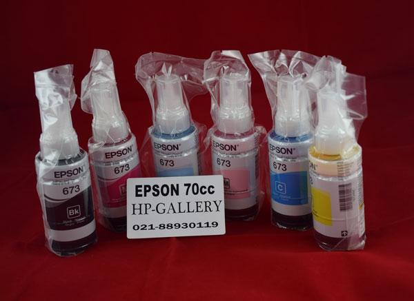 جوهر پرینتر فابریک شش رنگ اپسون EPSON 70cc