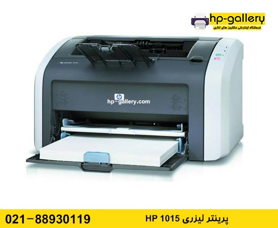 hp 1015 printer