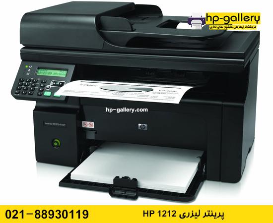 hp 1212 printer