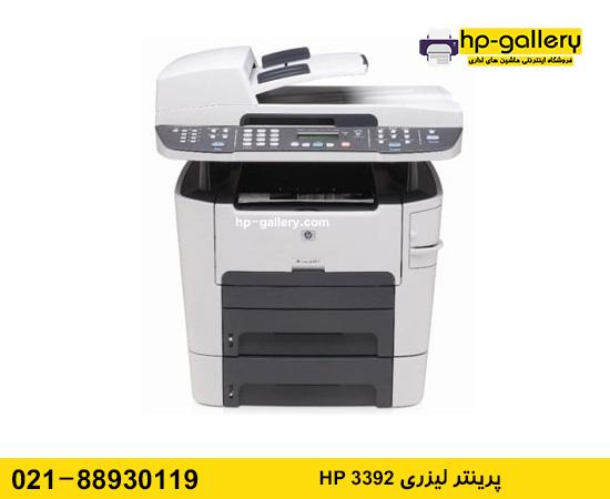 hp 3392 printer
