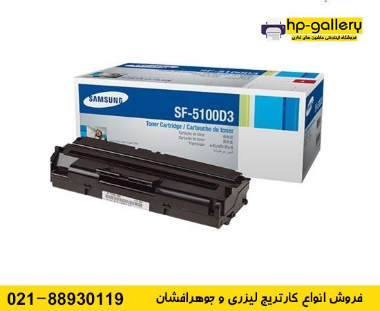 samsung 5100d3