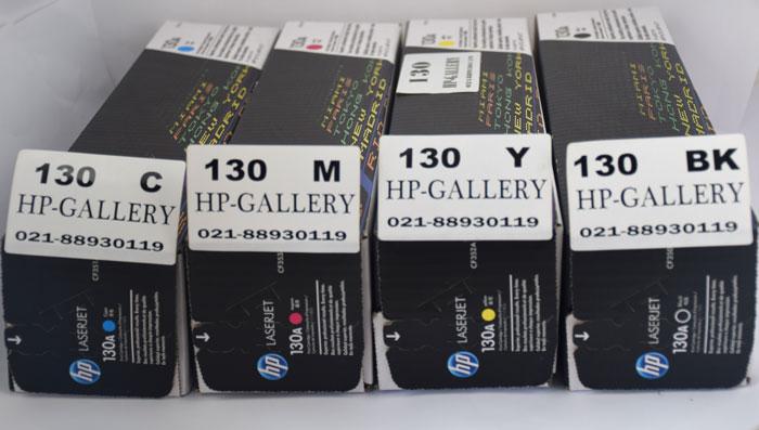 کارتریج تونر لیزری مشکی اچ پی HP 130A CF350A