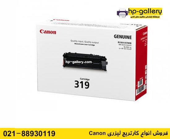 کارتریج لیزری کانن Canon 319