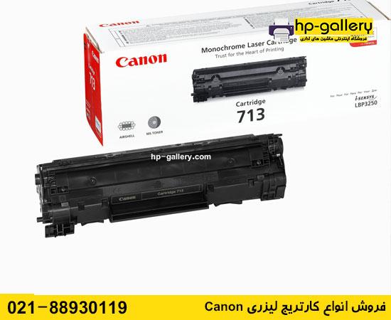 کارتریج کانن canon 713