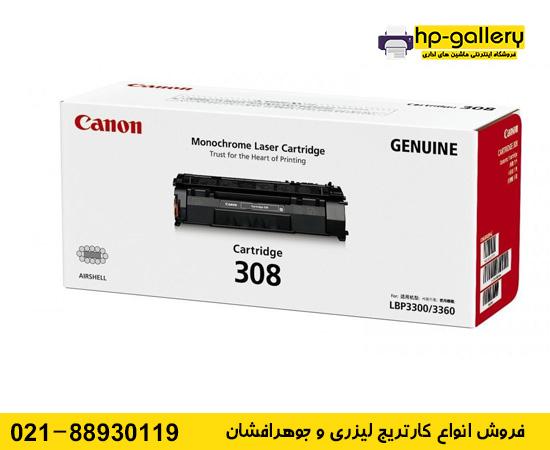 canon 308