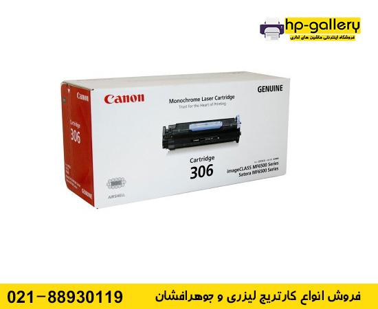 canon 306