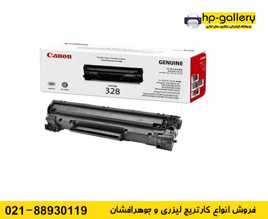 canon 328