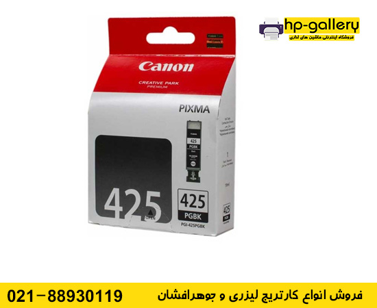 canon 425
