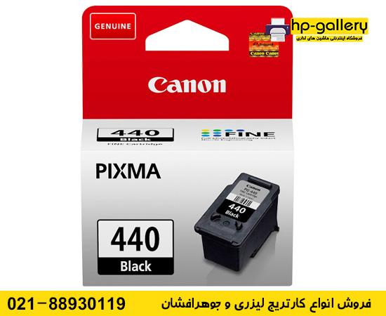 canon 440