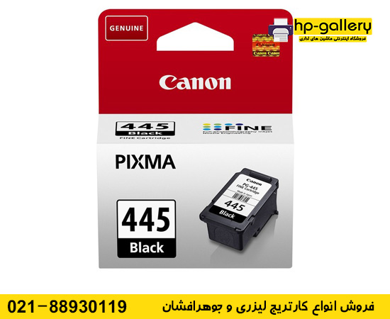 canon 445