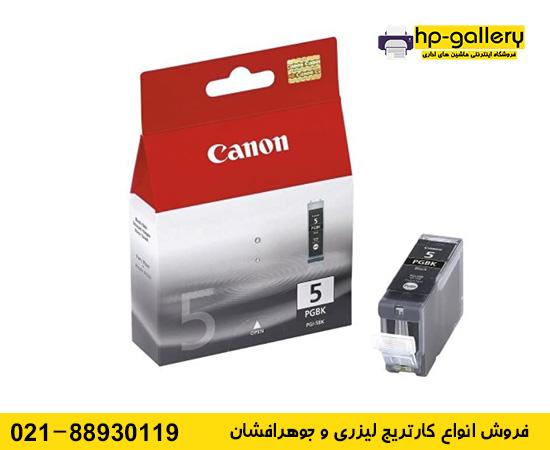 canon 5 pgbk