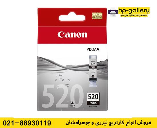 canon 520