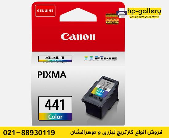 canon cl 441