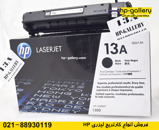 کارتریج اچ پی HP 13A