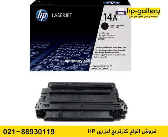 کارتریج اچ پی HP 14A