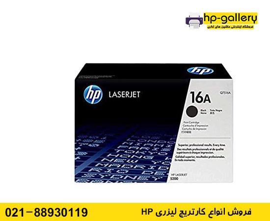 کارتریج اچ پی HP 16A