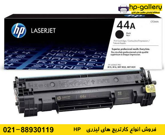 hp cartridge 44a