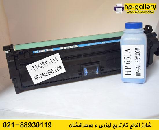 hp 651a cartridge laserjet color