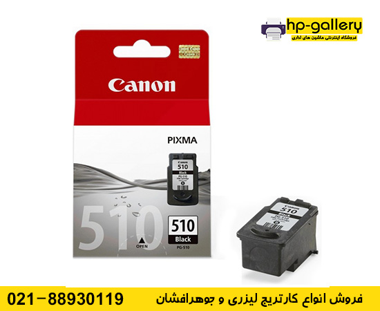 canon pg 510